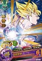 ドラゴンボールヒーローズ/第3弾/H3-01 孫悟空 超龍撃拳 R