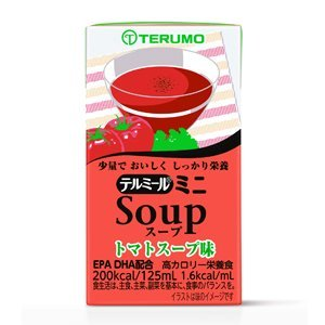 テルミールミニ スープ トマトスープ味 125ml×24個/箱 【栄養機能食品(ビタミンB1)】