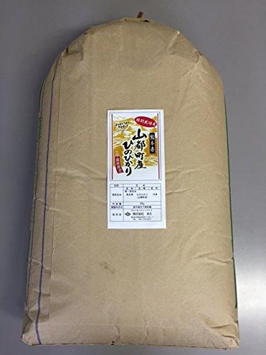 株式会社米久 玄米特別栽培米ひのひかり 令和元年産 熊本県山都町産 (7分づき, 30kg)