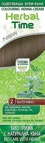 Haarfärbecreme mit Henna und Nesselextrakt - Farbe Cappuccino 2, ohne Ammoniak, ohne Sulfat, ohne Parabene