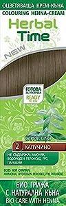 Henna Natural Colorante en Crema, Color Capuchino 2, Sin Amoniaco, Sin Sulfatos, Sin Parabenos