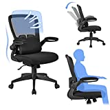 POWERSTONE Home Office Chair Rolling Black Lumbar Support Desk Chair Ergonomic Swivel Computer Chair Mesh Adjustable Task Chair Flip Up Arms