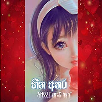 Heena Athara (feat. GihanT)