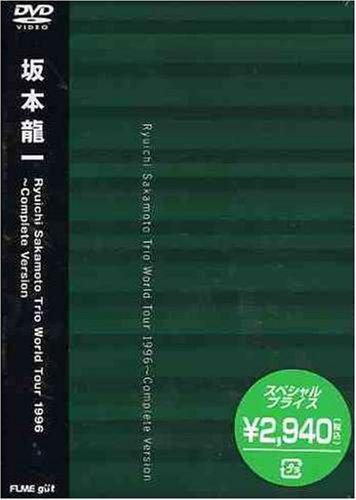 Ryuichi Sakamoto Trio World Tour 1996~Complete Version [DVD]