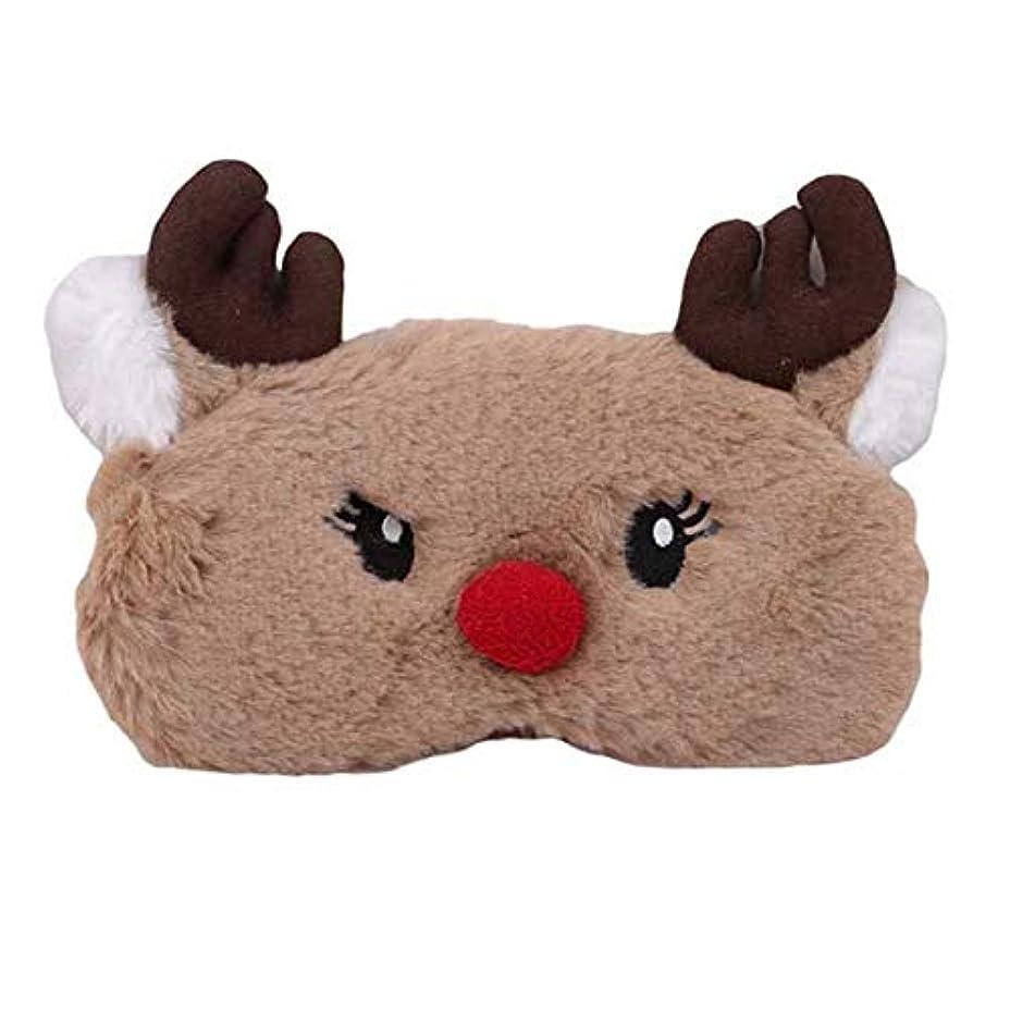 任意宇宙の健康的NOTE 1ピースかわいい動物アイカバースリーピングマスクアイパッチ包帯目隠しクリスマス鹿冬漫画昼寝アイシェードぬいぐるみフェイスマスク
