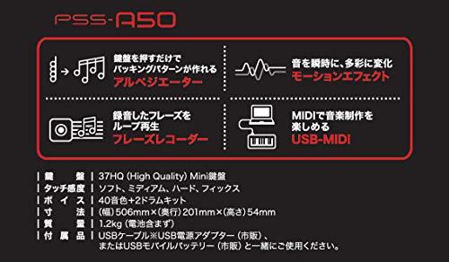 YAMAHAPSS-A50PORTATONE電子キーボード