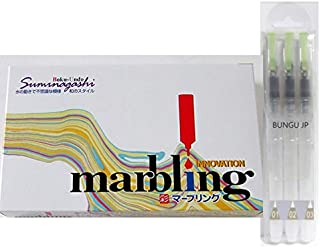 Boku-undo Innovation Marbling Suminagashi Dye ink Set with Original 3-Piece Water Brush Pen
