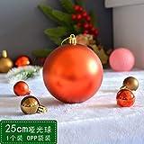 QZXCD Bola de Navidad Bola de Navidad de Bronce 6/8/10/12/15/30 / 40cm Bola de Navidad...