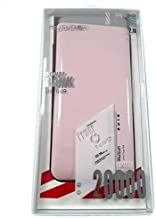 Musun Model MS-609 20100mAh Portable Charger - Ultra High Capacity Power Bank with 5V/2.1A Output for iPhone, iPad, Samsung Galaxy & More (Pink)