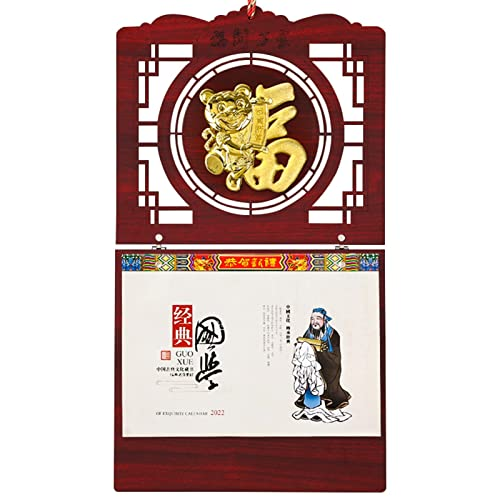 2022 Chinese Wall Calendar, Wooden relief Fook Calendar Almanac for Year of The Tiger, Chinese Tradition Daily Calendar, for Home New Year Decoration-Size: 23″ x 12.8″