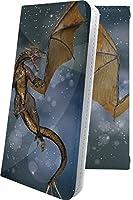 AQUOS sense SH-01K / SHV40 マルチタイプ マルチ対応ケース ケース 手帳型 龍 dragon ドラゴン ゲーム キャラクター キャラ キャラケース アクオスセンス 手帳型ケース 星 星柄 星空 宇宙 夜空 星型 aquossense sh01k かっこいい 10178-xpjefg-10001175-aquossense sh01k
