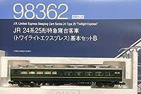 スシ24-0 最新ロット トワイライトエクスプレス 98362 24系 25形 25型 トミックス トミックス 98956 98360 97903 さよなら EF DD ED