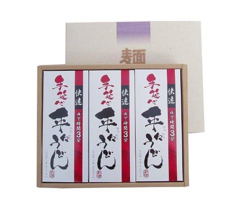 「快速」 手延べ うどん つゆ、スリごま入り 9食 セット (つゆ、のり、スリごま入り) 奈良 三輪山麓にて製造