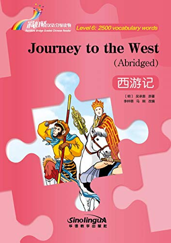 Journey to the West - Rainbow Bridge Graded Chinese Reader, Level 6: 2500 Vocabulary Words (English Edition)