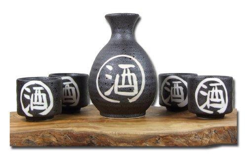 Gifts Of The Orient GOTO Tradizionale Giapponese Nero Sake Set con Calligrafia Bianco