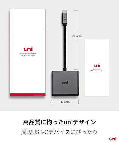 417Fm8xJsYL-「uni USB Type-C HUB 8ポート」を購入したのでレビュー!Chromebookにちょうど良いUSB-Cハブ