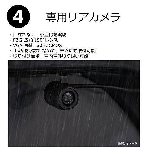 PAPAGOドライブレコーダー前後2カメラミラーワイドミラーGoSafe372V3R-SETGS372V3R-SET