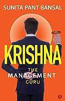KRISHNA THE MANAGEMENT GURU (PB)