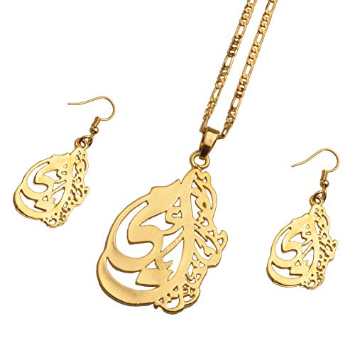 Nobrand Islamischer Schmuck setzt Anhänger Halskette & Ohrringe für Frauen, arabischer Islam muslimische Goldfarbe Allah Artikel