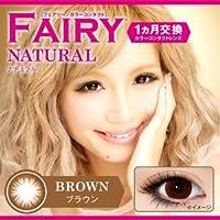 フェアリーナチュラル ブラックorブラウン 1箱1枚(片眼)【fairy】【natural】【度ありコンタクト】【カラコン】 (-1.25, ブラウン)