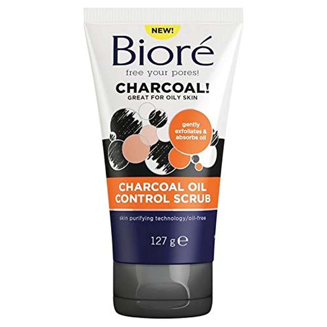 伸ばす立ち寄る巻き取り[Biore ] ビオレ炭オイルコントロールスクラブ127ミリリットル - Biore Charcoal Oil Control Scrub 127ml [並行輸入品]
