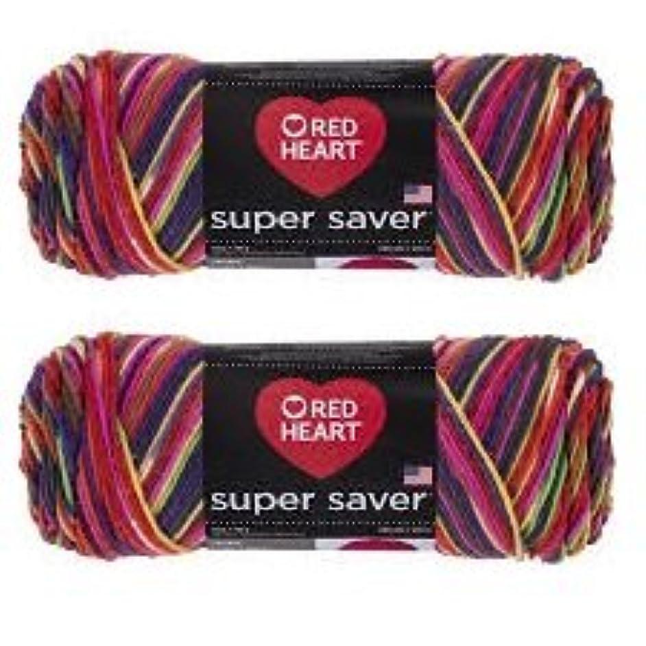 Bulk Buy: Red Heart Super Saver (2-pack) (Butterfly, 5 oz each skein)