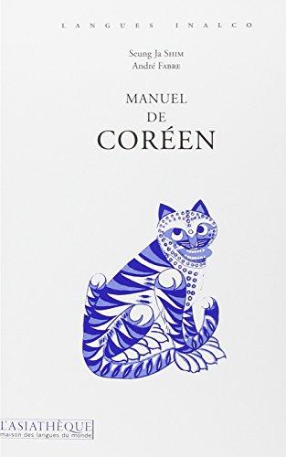 Manuel de coréen: Volume 1