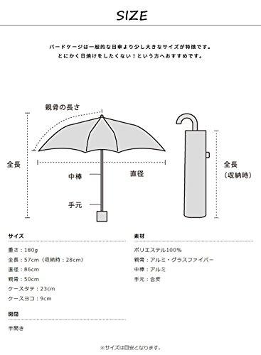 ワールドパーティー(Wpc.)『折りたたみ日傘ジェムリボンmini』