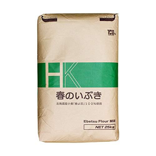 強力粉 北海道産小麦粉 春のいぶき(春よ恋100%)業務用 江別製粉 25kg 国産パン用小麦粉