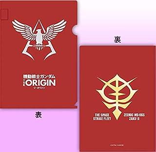劇場 機動戦士ガンダム THE ORIGIN 赤い彗星 PUレザーファイル