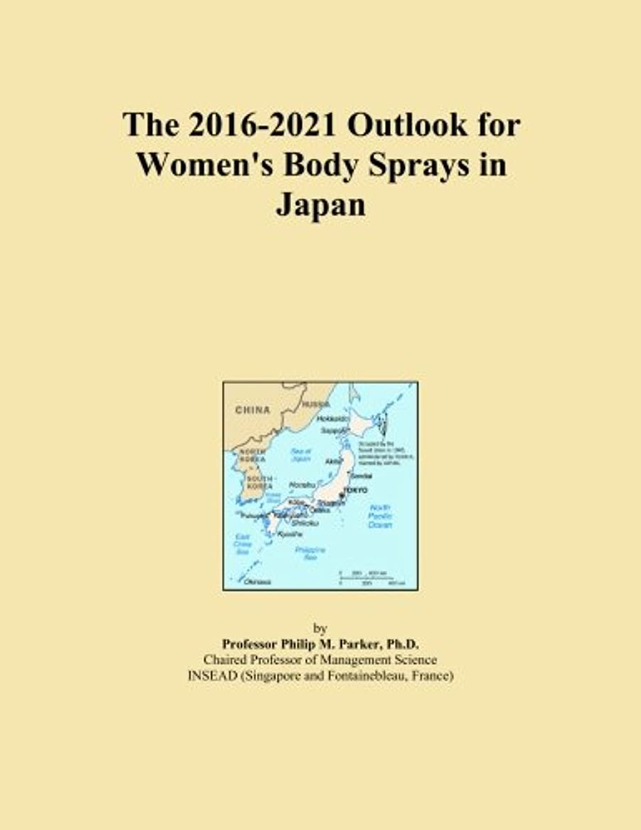 スマート未知の苦The 2016-2021 Outlook for Women's Body Sprays in Japan