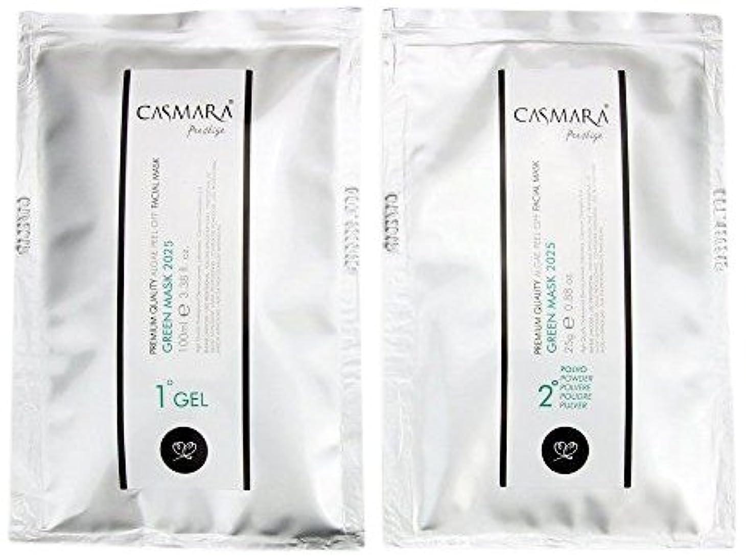 新着賞電化するCASMARA グリーン2025 10セット