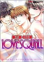 Love squall (アクションコミックスBoys Loveシリーズ)