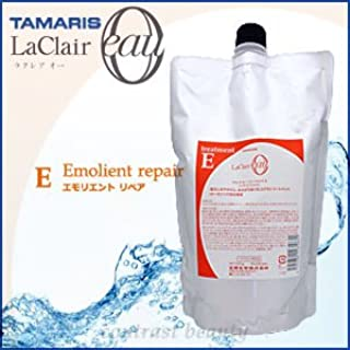 【X2個セット】 タマリス ラクレアオー エモリエントリペア トリートメントE 600g(詰替レフィルタイプ) TAMARIS La Clair eau