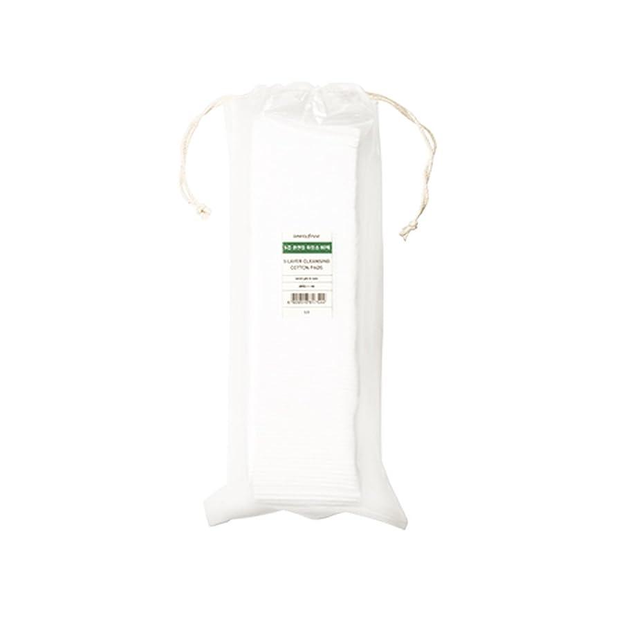 可決ボア座るイニスフリー美容ツール5層クレンジングコットンパッド / Innisfree Beauty Tool 5 Layers Cleansing Cotton Pads[並行輸入品][海外直送品]