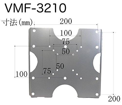 『viewing(ヴューイング) VESA規格対応 薄型 マウント テレビ壁掛け金具 モニター TV 液晶テレビ用 VMF3210B 15-32型対応 ブラック』の2枚目の画像