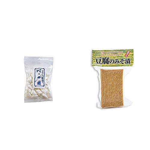 [2点セット] シルクはっか糖(150g)・日本のチーズ 豆腐のみそ漬(1個入)