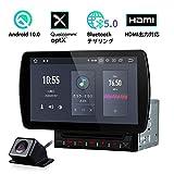 XTRONS カーナビ Android10.0 2din 10.1インチ 大画面 HDMI出力 車載PC 4GB+64GB DVDプレーヤー カーオーディオ Bluetoothテザリング Wifi 4G GPS SD USB ミラーリング バックカメラ搭載 (TQ100+CAM005Y)