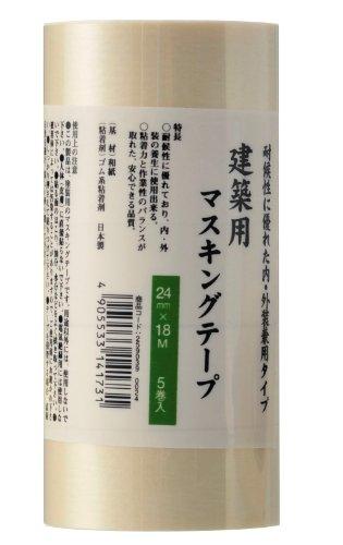 ハンディ・クラウン 建築用マスキングテープ 白 幅24mm×長18m (5巻入り) [養生テープ]