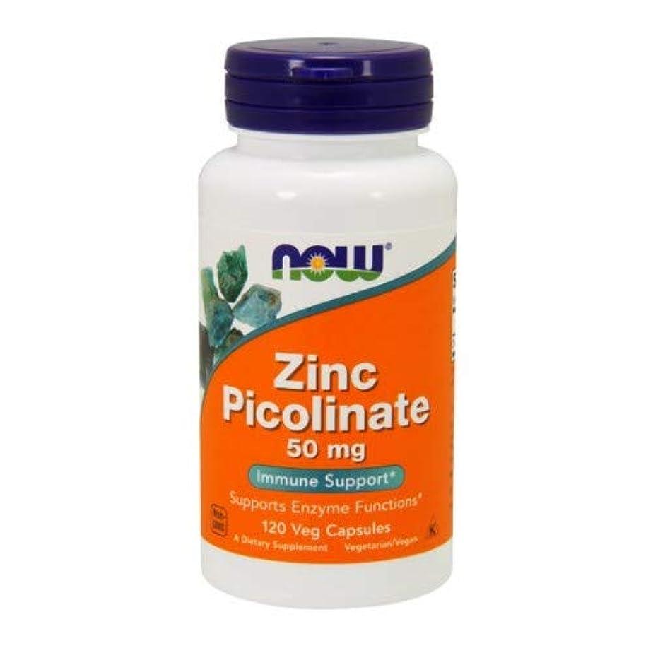 パイプラインファンブル止まるNOW Foods - 亜鉛Picolinate 50 mg。120カプセル【海外直送品】