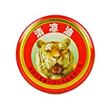 Xiong Essential Balm Tiger Dragon Oil Cooling Ointment Cooling Oil Mosquito Bites Antipruritic (1 PC)