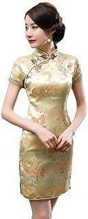 Chinese Cheongsam Cheongsam Dragon/Phoenix Embroidery Chinese Traditional Cheongsam