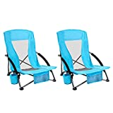 AsterOutdoor Low Sling Beach Chair Folding Lightweight Mesh Back Sand Chair for Camping Outdoor Lawn, Carry Bag Included, Supports 250lbs