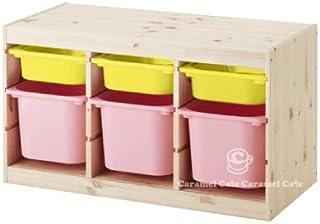 IKEA TROFAST(トロファスト)収納コンビネーション パイン材 イエロー/ピンク 94x44x52cm PY-Y3P3