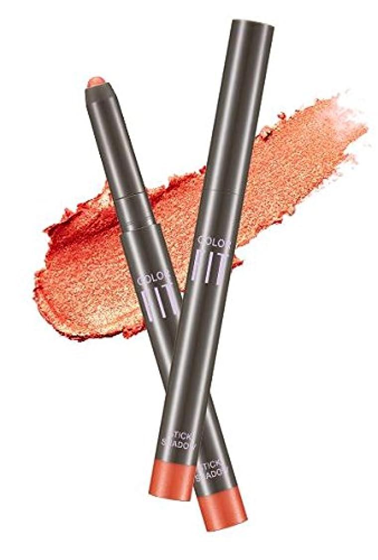 ハブブ納屋スカーフ#Sparkling Orange ミシャ カラーピットスティックシャドウ MISSHA Color Fit Stick Shadow [並行輸入品]