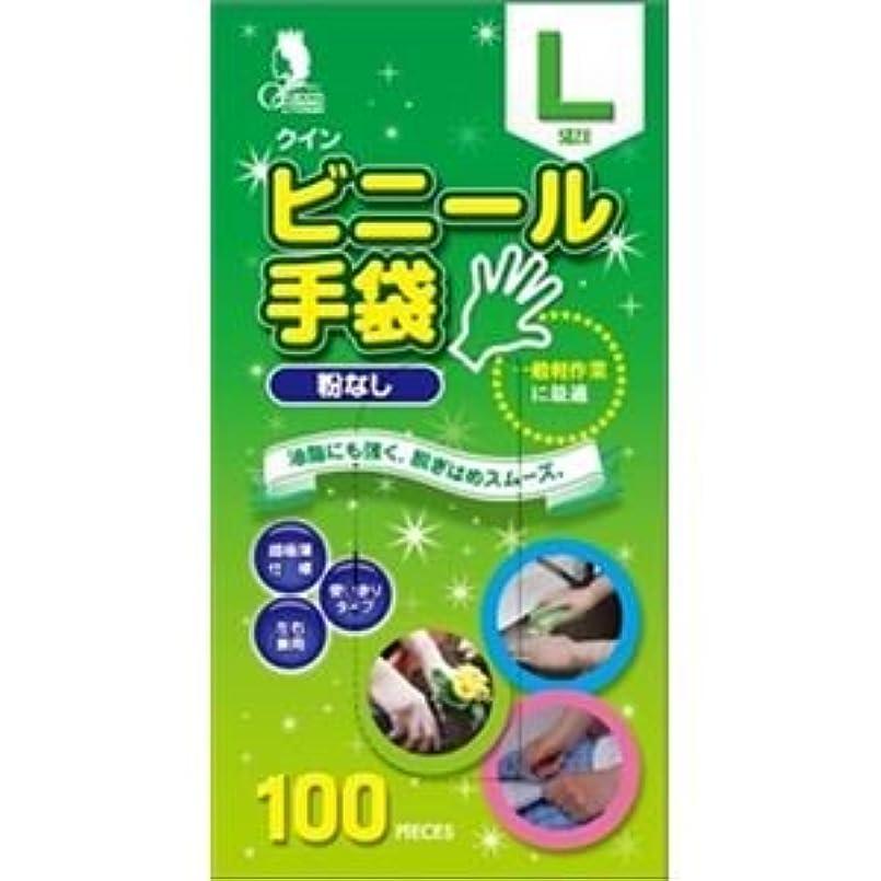 どんなときもモンスター時制(まとめ)宇都宮製作 クインビニール手袋100枚入 L (N) 【×3点セット】