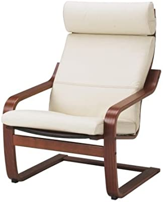 Amazon.com: Ikea Poang Armchair Birch Veneer with Robust ...