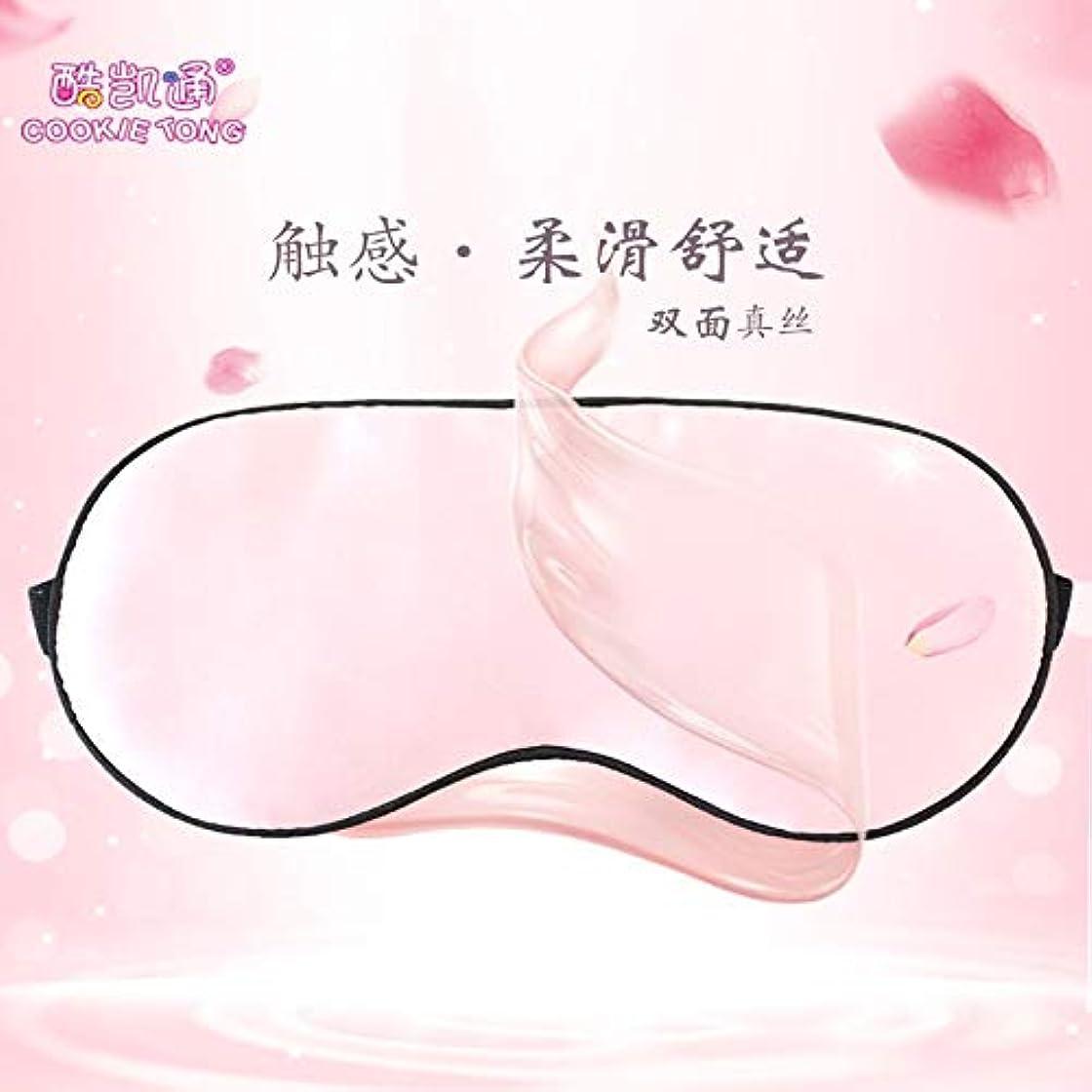 ひねりコンテンポラリー四半期1 PC 100%シルクの快適な睡眠アイマスクは耳栓で調節可能なアイシェーディング通気性ゴーグル