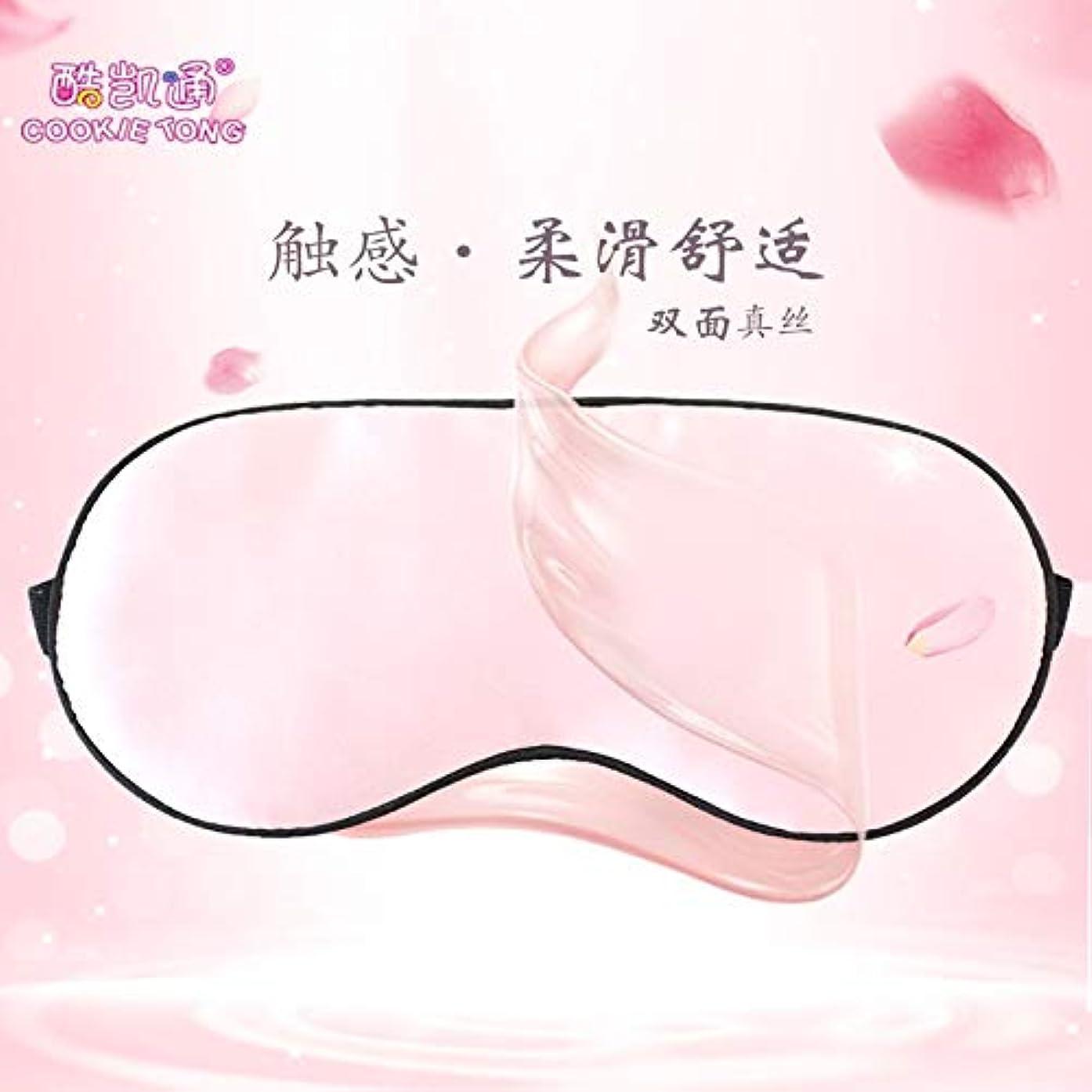 南東表現パイプライン1 PC 100%シルクの快適な睡眠アイマスクは耳栓で調節可能なアイシェーディング通気性ゴーグル