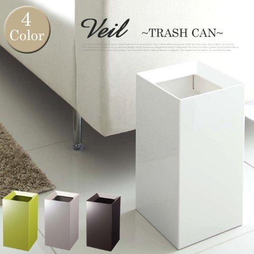 トラッシュカン ヴェール(TRASH CAN Veil) ダストボックス YAMAZAKI 全4色 グレー
